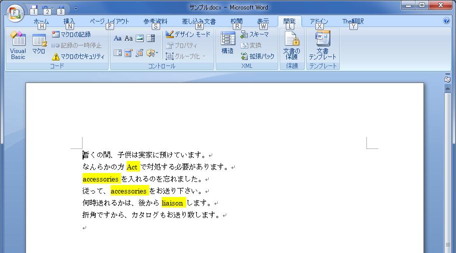 GlossaryMatch (3/6)