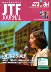 jtfjournal273