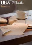 journal20160506